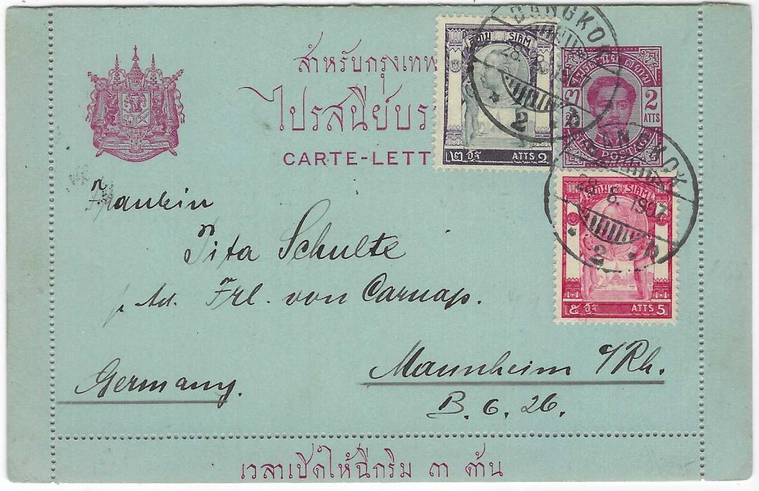 Thailand 1907 (28.8.) King Chulalongkorn 2a.  postal stationery letter card uprated to Manheim, Germany with 1905 Wat Cheng 2a. grey an deep violet and 5a. carmine tied by two Bangkok cds, arrival backstamp. With full message, the selvedge missing from the back of card. Underfranked but no charges raised.
