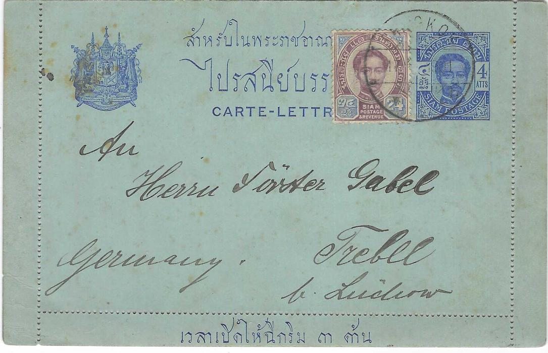 Thailand 1901 (17.8.) King Chulalongkorn 4a.  postal stationery letter card to Trebel, Germany uprated with 1887 24a. tied single Bangkok cds, arrival backstamp. With full message , some toning.