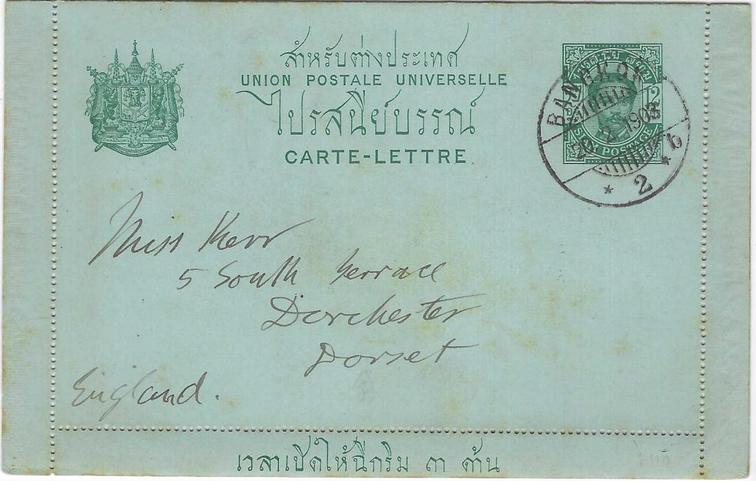 Thailand 1903 King Chulalongkorn 12a.  postal stationery letter card to Dorchester, England with Bangkok despatch cds, arrival backstamp. With long message, some toning as usual, good correct usage.