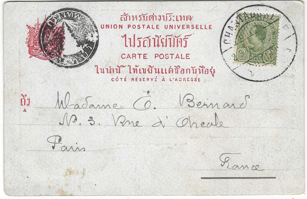 Thailand 1904 picture postcard 'Klong Balangpoo – Bangkok' to Paris, franked 1899-1904 1a. olive-green tied large bilingual Chantaburi bilingual date stamp, to left a good example of the negative seal; a couple of small stains but generally good example.