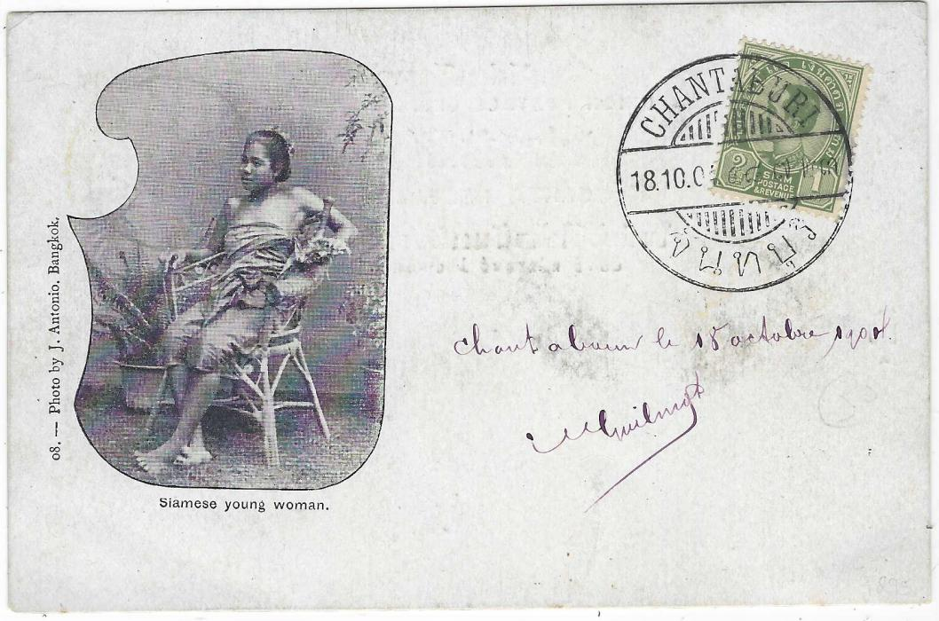 Thailand 1904 picture postcard 'Siamese young woman' to France, franked 1899-1904 1a. olive-green tied large bilingual Chantaburi bilingual date stamp on front, reverse with smaller English language Chantaboon cds and  good example of the negative seal; gernerally good condition.