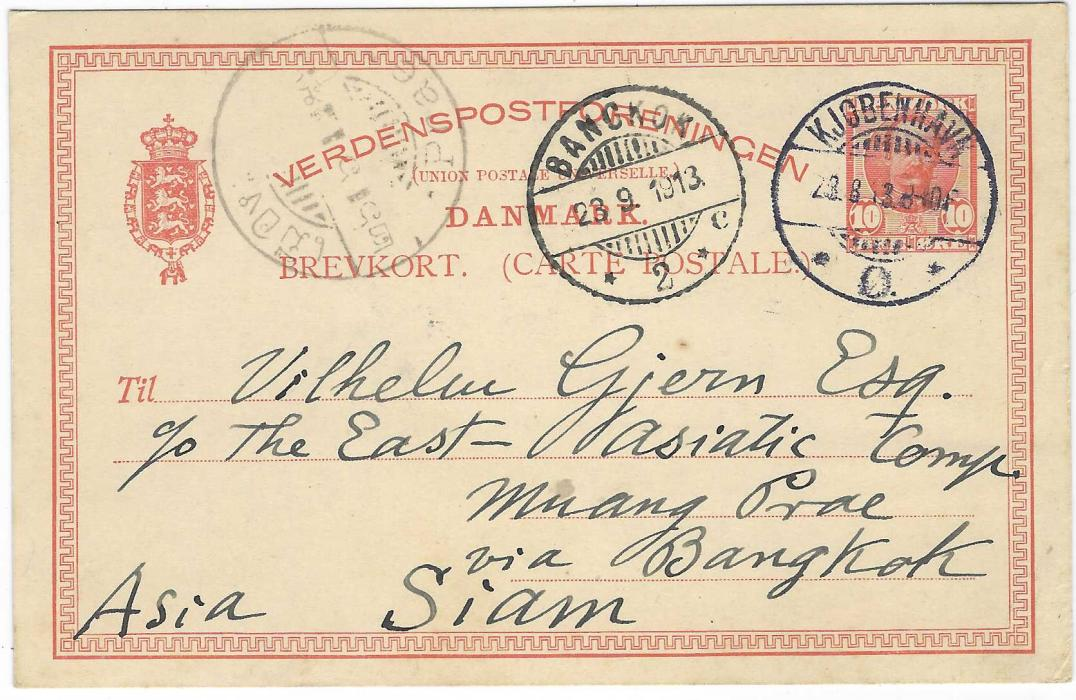 """Thailand (Incoming Mail) 1913 (23.8.) 10o. Denmark postal stationery card from Copenhagen, addressed to """"The East Asiatic Comp/ Muang Prae/ Bangkok"""" with both Bangkok and Prae to left of stamp image; fine condition."""
