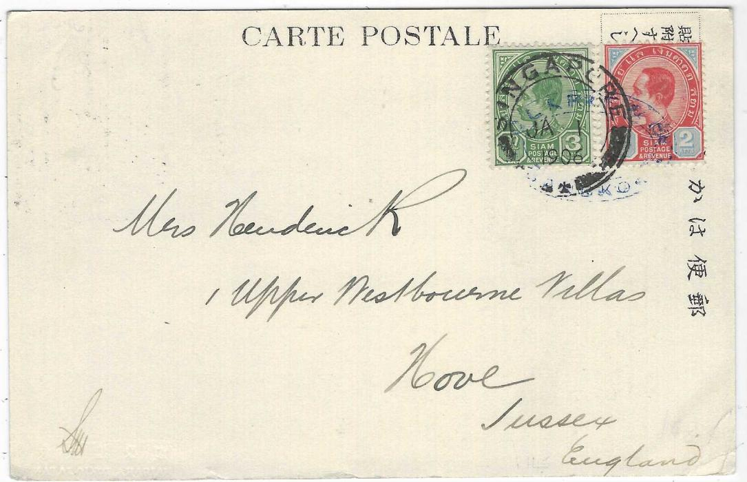Thailand 1906 (JA 1) Japanese artistic postcard to Hove, Sussex franked 1899-1904 2a. and 3a. tied blue oval commercial cachet and overstruck by Singapore cds. Fine condition.