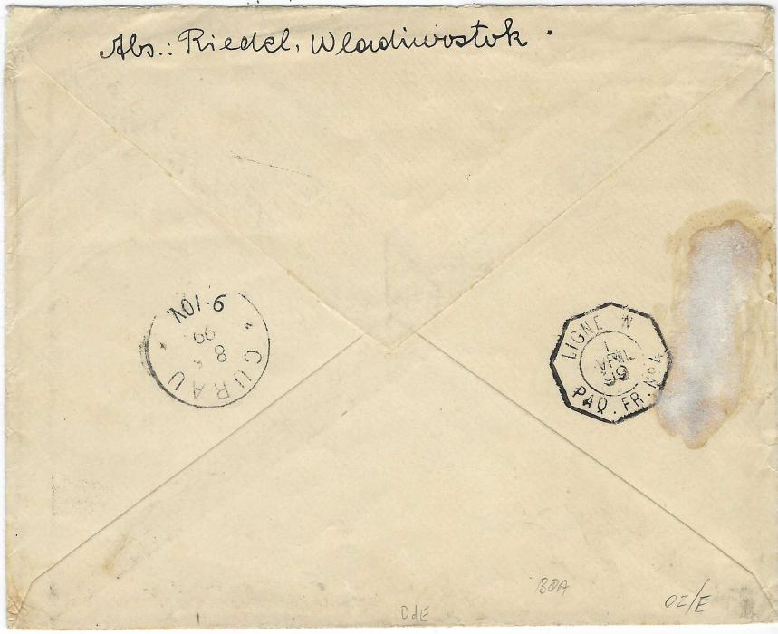 Russia (Maritime Mail) 1899 cover to Kurau, Germany franked strip of three 10k. tied two Japanese Nagasaki cds, framed PAQUEBOT handstamp in association, reverse with octagonal French maritime Ligne N Paq. Fr, No.4 date stamp; some slight ageing, scarce cover