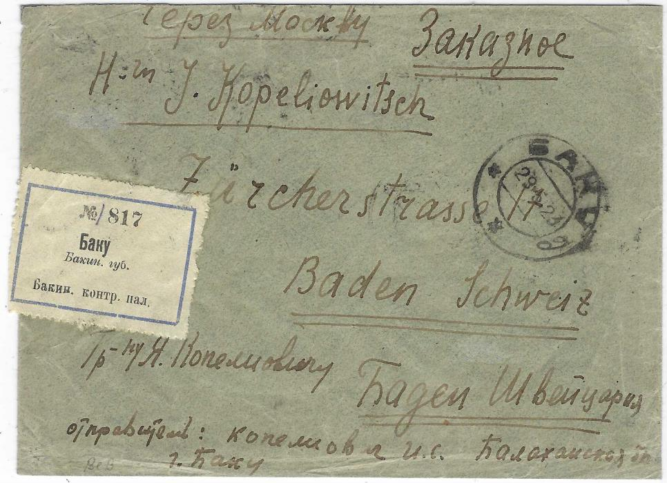 Russia (Azerbaijan) 1923 (11.VI.) registered cover to Baden, Switzerland with Baku registration label on the front, franked on reverse 1921-22 5000r green pair in combination with Transcaucasian Federation Russia 35k. and two pairs of 1r. with star overprint, tied by Baku cds, arrival cancel to side; some slight creasing.