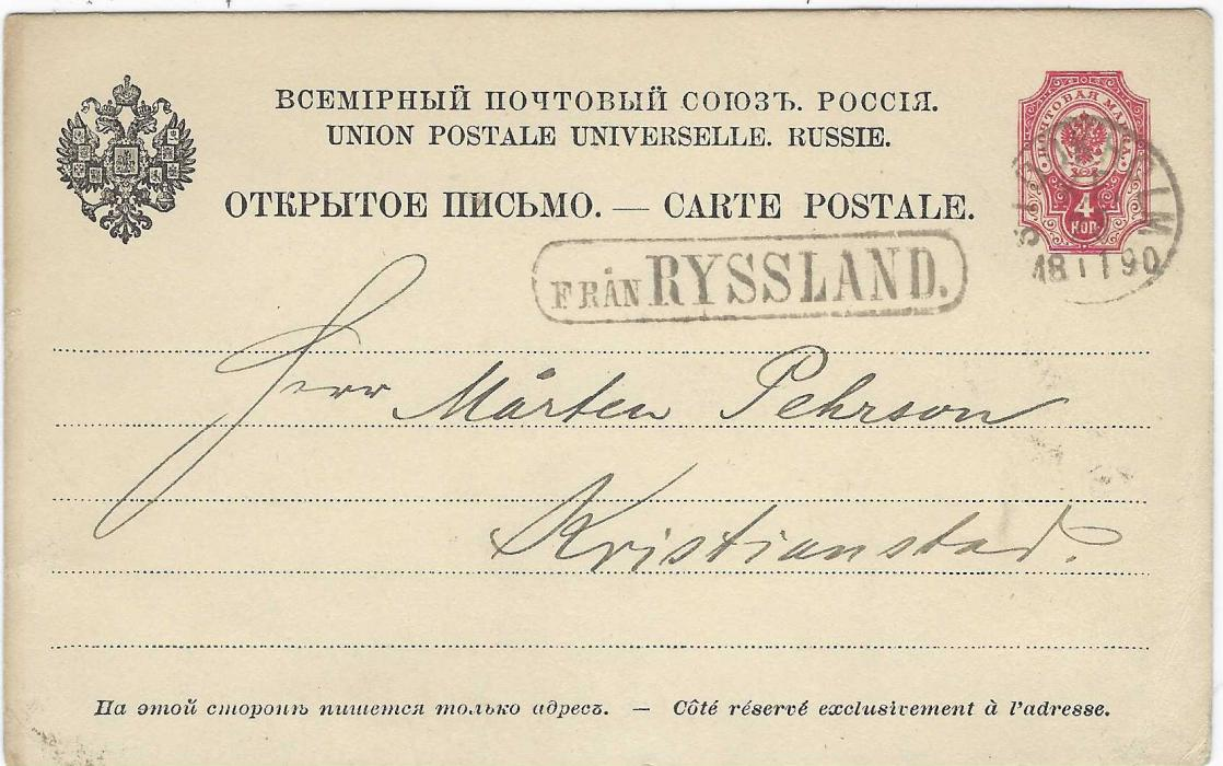 Sweden (Maritime) 1890 4k. Russian postal stationery card to Christianstad cancelled by Stockholm cds with framed 'Fran RYSSLAND' handstamp in association. With full message on reverse, written from Libau. Fine condition.