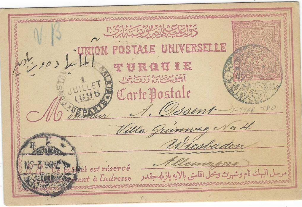 """Turkey (Ottoman Empire) 1896 20 paras postal stationery card to Wiesbaden datelined """"Permata"""" and cancelled Seyyar TPO negative seal, Constantinople Galata transit and arrival cds"""