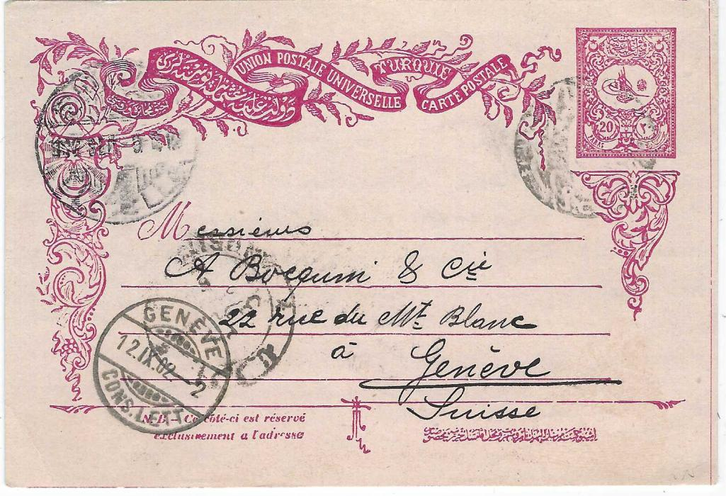 Bulgaria (Ottoman Empire) 1902 (8 Sept) 20pa. postal stationery card to Geneva cancelled with negative cancel, Andrinople cds to left, reverse with blue handstamp 'Agence Generale des Chemins de Fer Orientaux', good condition.