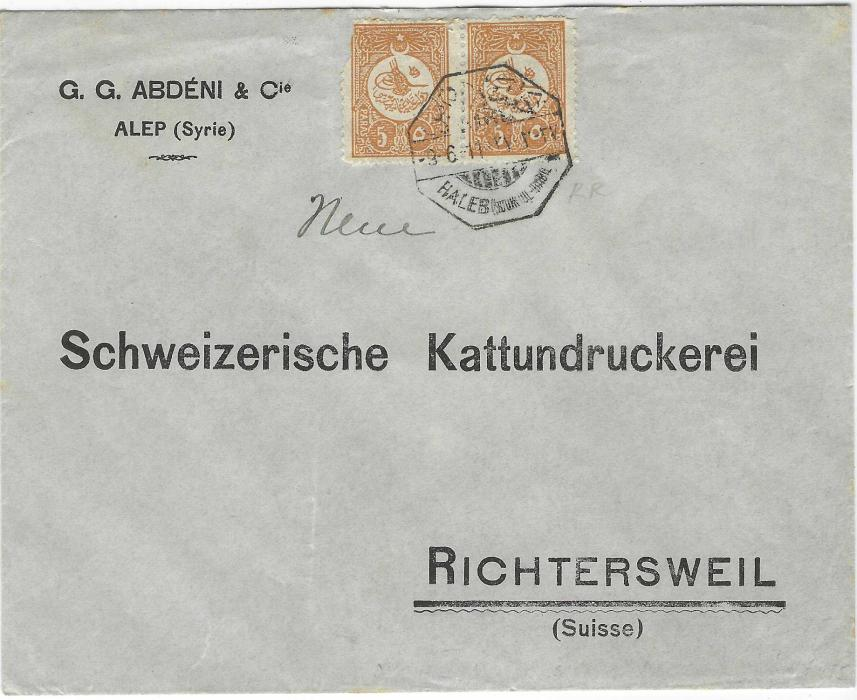 Syria (Ottoman Empire) 1911 commercial printed envelope unsealed and sent at printed matter rate to Richtersweil, Switzerland ,franked two 5pa. (one defective) tied by bilingual Haleb (Stuk-Ul-Habil), arrival backstamp; light vertical filing crease, a rare postmark on cover.