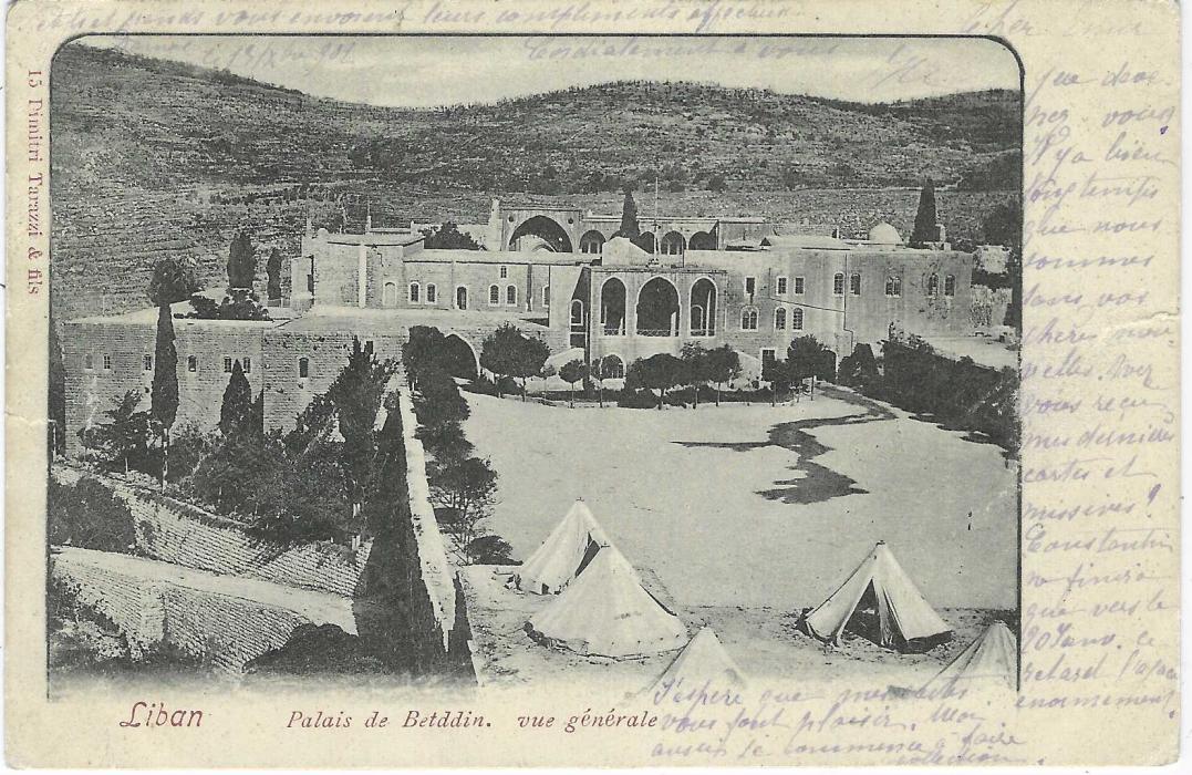 Syria (Ottoman Empire) 1901 Lebanese picture postcard of 'Palais de Betddin' to Lyon, franked two 10pa. yellow-green tied by negative seal of SAM-HAMA-SEYYARGIGI DAMAS HAMA tpo (RRR); small teat at side not detracting.
