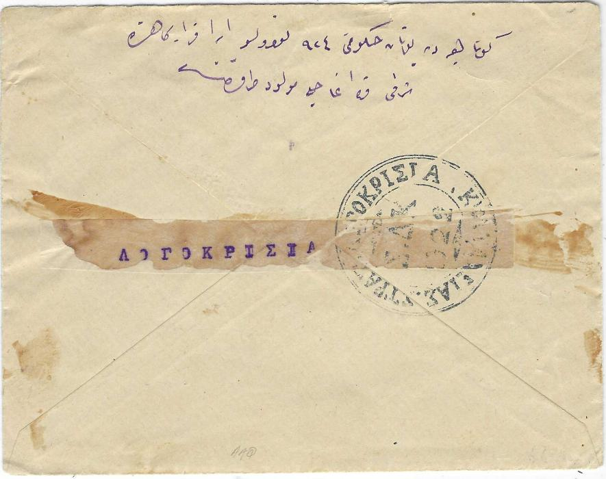 Turkey (Prisoner of War) 1922 stampless envelope from Turkish P.O.W. in Kioutahia to Constantinople, censored Aix Malatos with tape across backflap. Ex. Schaffer