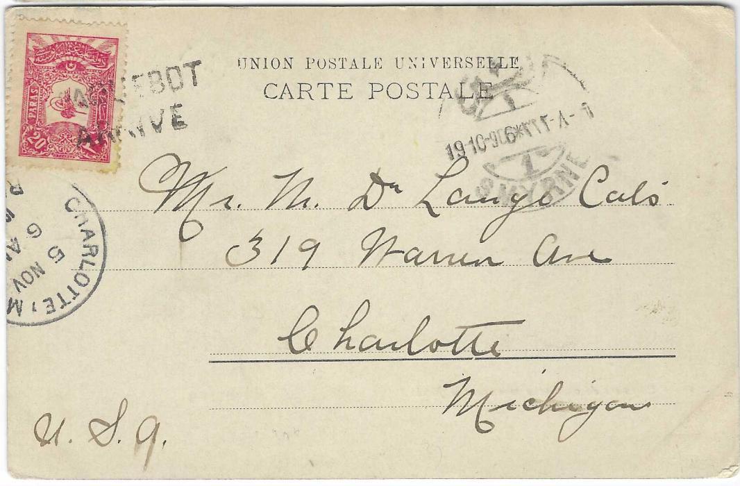 Turkey 1906 (19.10.) Smyrne picture postcard to Charlotte, USA franked 20pa. and cancelled PAQUEBOT/ARRIVE handstamp in transit, Smyrne 1 bilingual despatch at right and arrival cds at left of 5 Nov.