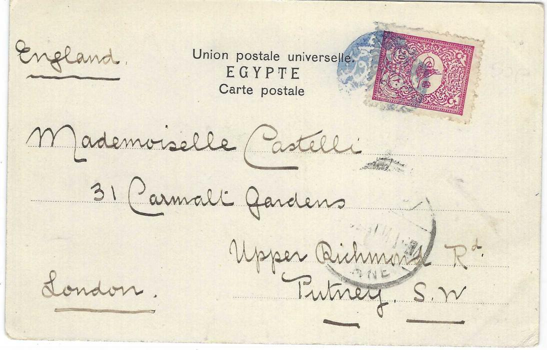 Turkey 1902 picture postcard of Egypt addressed to London franked 1901 20pa. cancelled blue negative seal of Klazomen (RRR); good condition.
