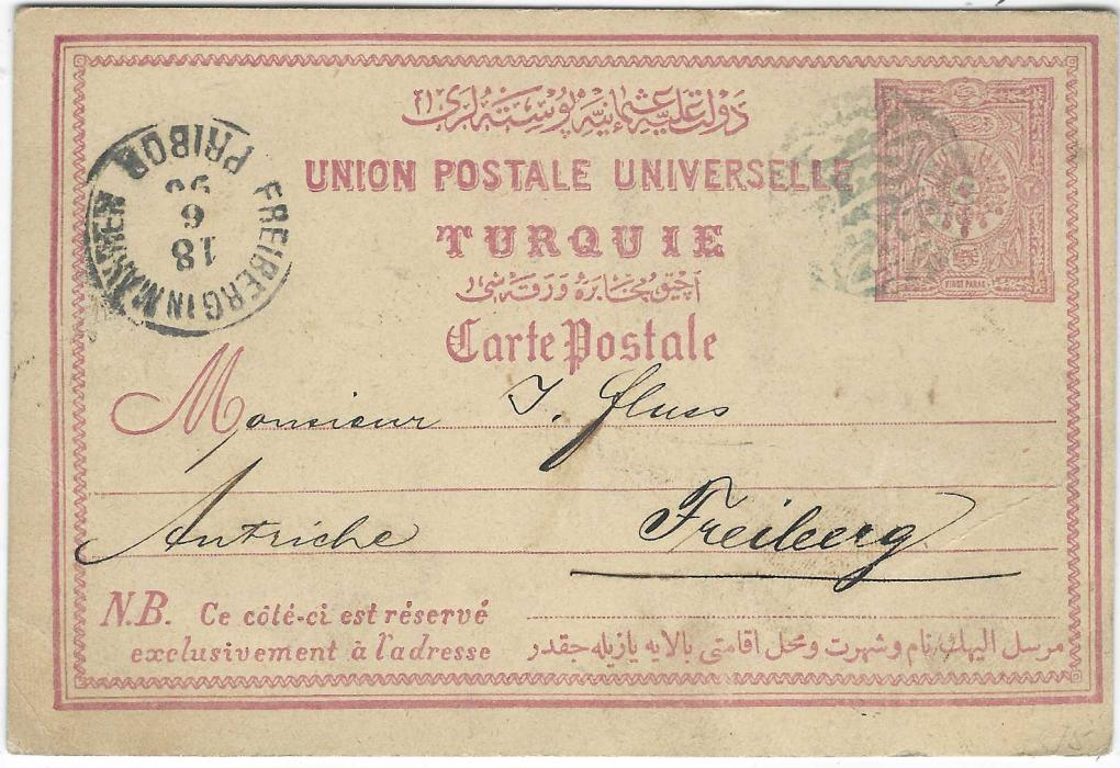 Macedonia (Ottoman Empire) 1896 20pa. postal stationery card to Freiberg, Austria cancelled negative seal of USKUB, arrival cds at top left; good condition.