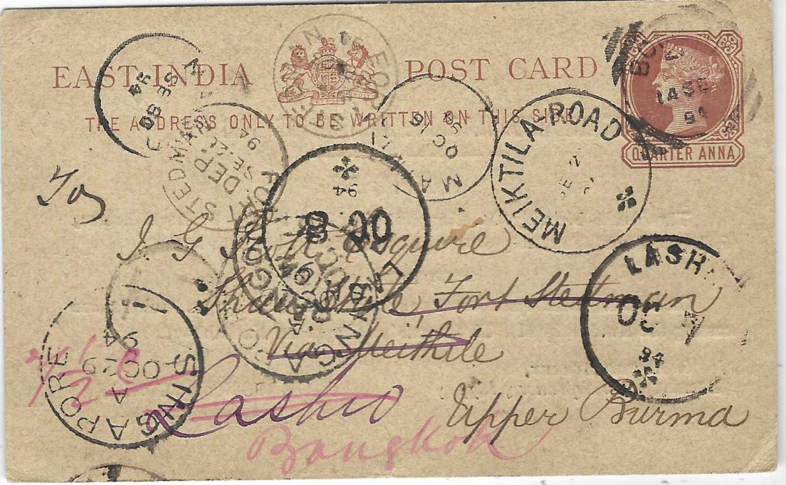Burma 1894 (14 SE) Quarter Anna incoming postal stationery card from Bombay to Fort Stedman via Thazi (Meiktila Road) arriving 23 Sep (Latest Recorded Date) passed to Deposit Room 26 Sep (only recorded example). Readdressed to Lashio via Maymo arriving OC 7 – 8 (Latest Recorded Date), readdressed to Bangkok, Thailand via Singapore with arrival backstamp of 6/11. Reverse of card bears printed message from The Anthropological Society of Bombay for a meeting on 26th Sept.