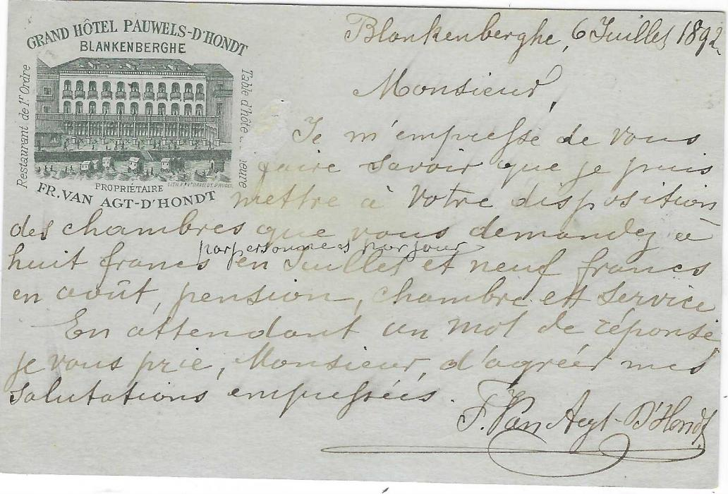 Belgium (Advertising Stationery) 1892 10c. postal stationery card with advert on reverse for 'Grand Hotel Pauwels-D'Hondt, Blankenberghe' used to Enge, Switzerland, despatch and arrival cancels, small surface scrape to right of illustration.