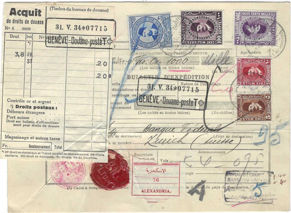 Egypt 1934 Value Declared 'Bulletin D'Expedition' for 1000 Frs to Zurich franked 1927-37 5m., 10m., 100m. and 200m. plus 1934 U.P.U. 20m. tied bilingual Alexandria Parcels Despatched date stamp, VALEUR DECLAREE label under Swiss customs label; some creasing.