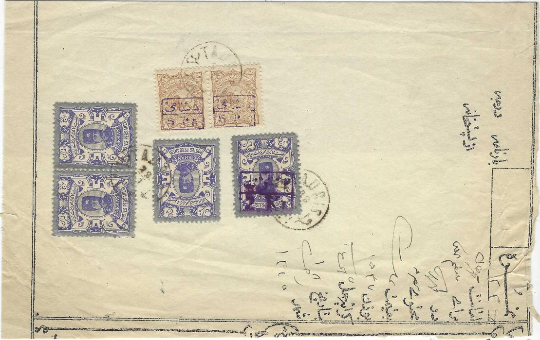Iran 1890s part of way bill franked three 1894 Nasseri Ta'lai 5 fran violet and silver plus 1897 Provisional 5ch on 8ch 'Lion' pair and  a 2Kr. on 5Kr., tied by three Tauris cds; some creasing at bottom right.