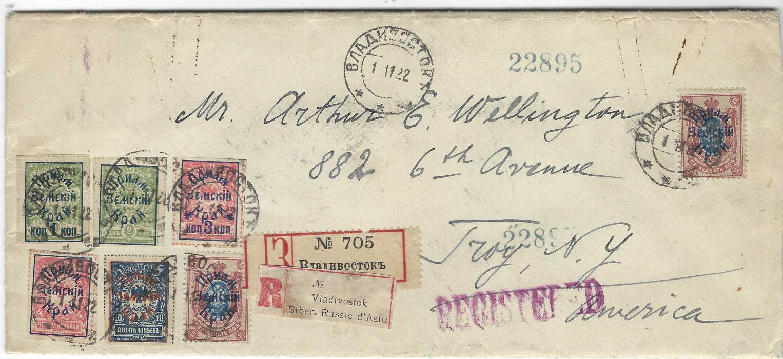 Russia (Priamur and Maritime Provinces) 1922 (1.11) registered cover to Troy, N.Y., USA franked Sept 1922 1k on 2k., 2k., 3k on 4k., 4k. and 10k. (2) plus two 15k. without frame, Vladivostok despatch cancels and both Cyrillic and English registration labels, reverse with Seattle transit and arrival cancel.
