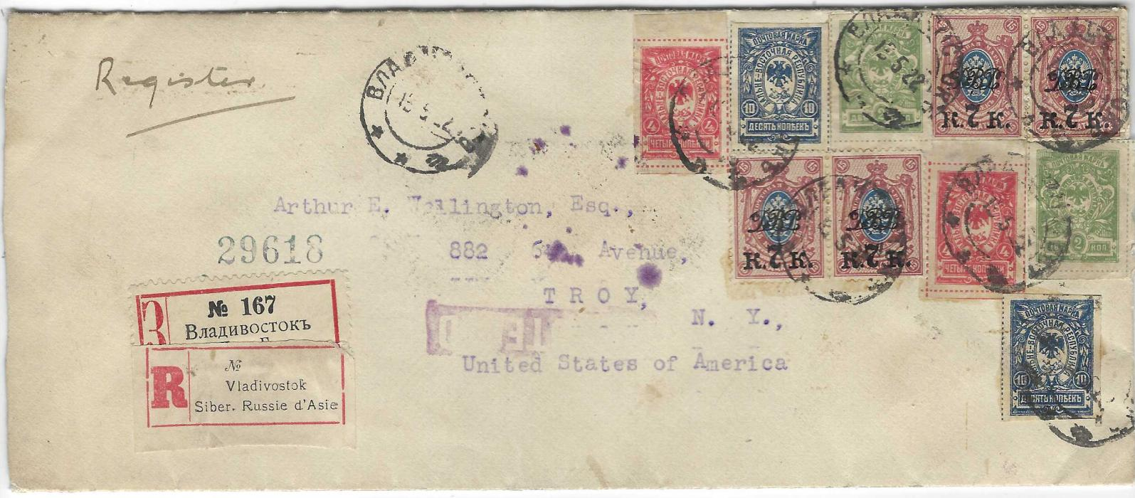 Russia (Priamur and Maritime Provinces) 1922 (13.5.) registered cover to Troy, N.Y., USA franked 1921 unoverprinted 2k. (2), 4k. (2) and 10k. (2) plus Far Eastern Republics 1920-21 perf 7k. on 15k. (4), Vladivostok despatch cancels and both Cyrillic and English registration labels, reverse with Seattle transit and arrival cancel. Ex Dick Scheper.