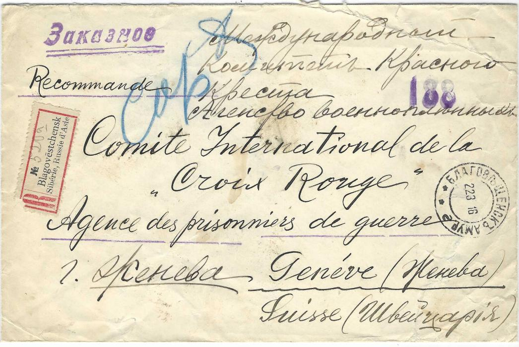 Russia (Siberia) 1916 (22.3.) registered envelope to International Committee of Red Cross, Geneva franked on reverse 20k., from Blagovestchensk, a border town with China, Russian censorship and arrival backstamp; some faults to envelope with tear at top right.
