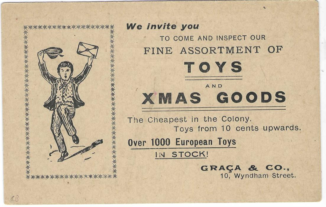 Hong Kong 1910s 1c. brown KGV postal stationery card with fine advertisement on reverse for TOYS and XMAS GOODS; fine unused.