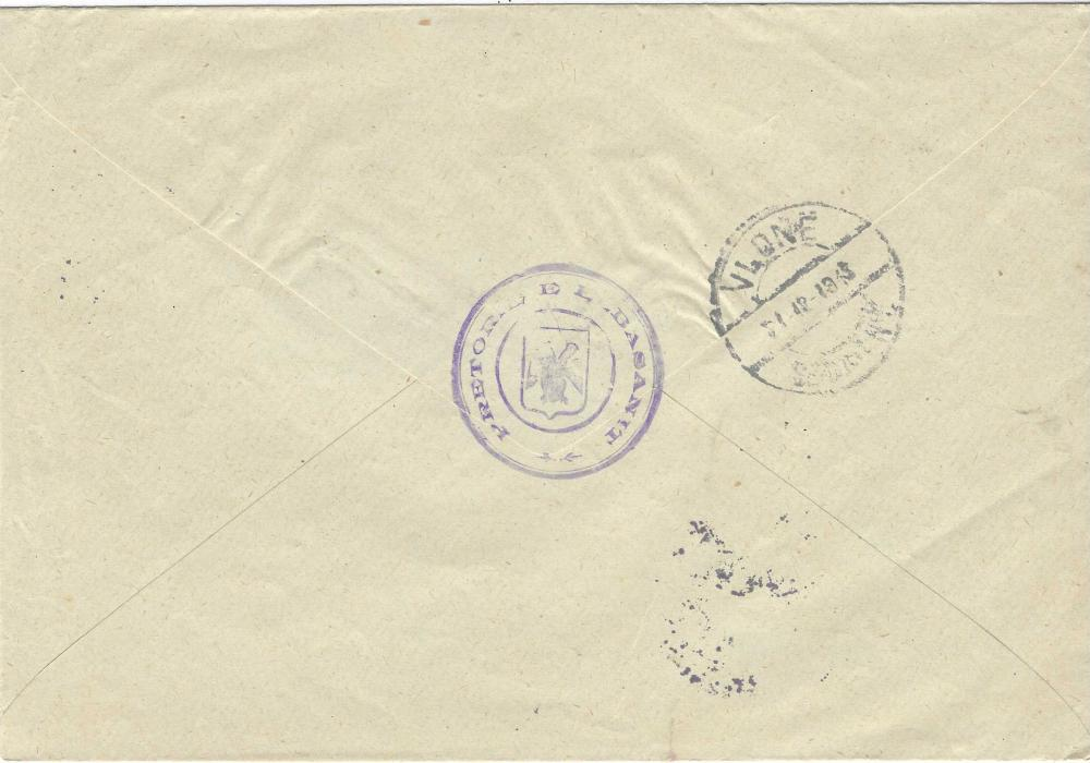 ALBANIA 1913 (17.12) stampless Official envelope to Vlone bearing two-ring violet PRETORIE E ELBASANIT handstamp front and back, Elbasan despatch on front and arrival backstamp; fine and fresh.