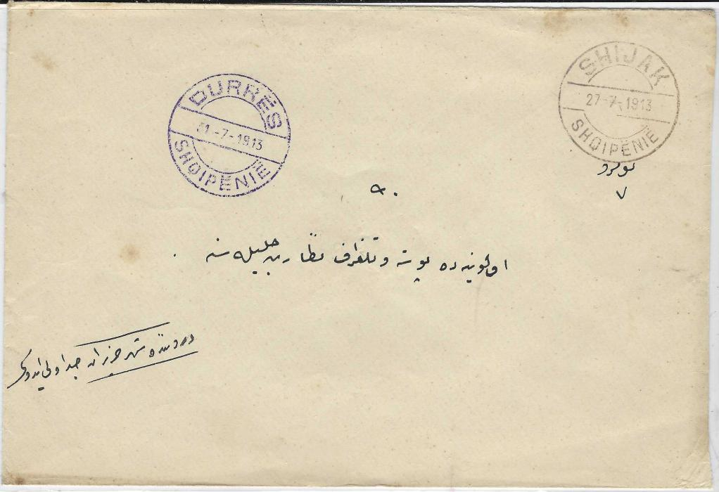ALBANIA 1913 (27.7.) stampless Official envelope addressed to Durres  bearing two-ring violet SHIJAK cds front and back, arrival cds at left; good condition.