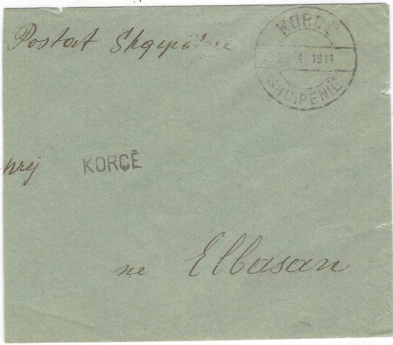 ALBANIA 1914 (26.4.) stampless Official envelope addressed to Elbasan  bearing two-ring KORCE despatch, envelope cut down at left.