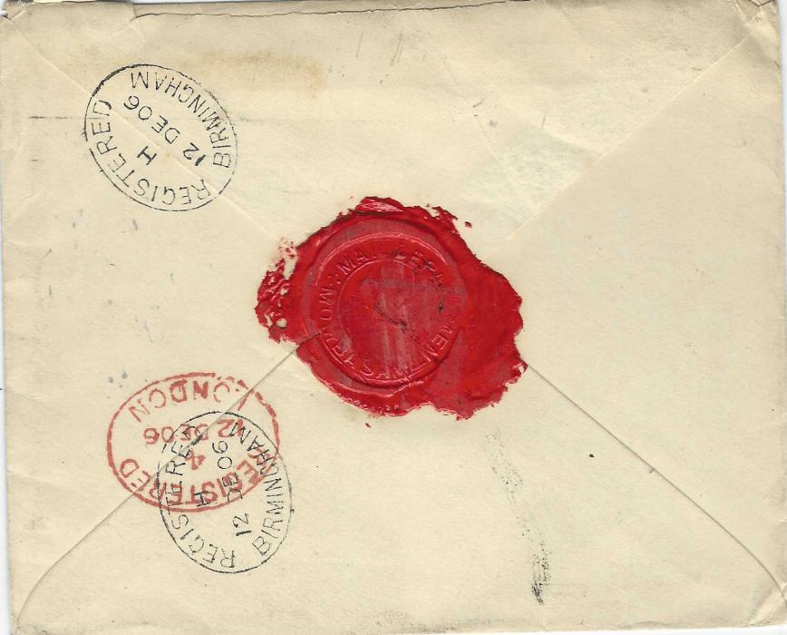 British East Africa 1906 'On His Majesty's Service' 'Wilson' cover to Birmingham franked 1904-07 Wmk Mult. Crown CA ½d. (2) and 3a. tied by two Mombasa cds, registration handstamp top left, reverse with red oval Registered London and two black Registered Birmingham. Red wax seal on reverse 'Mail Department Mombasa'.