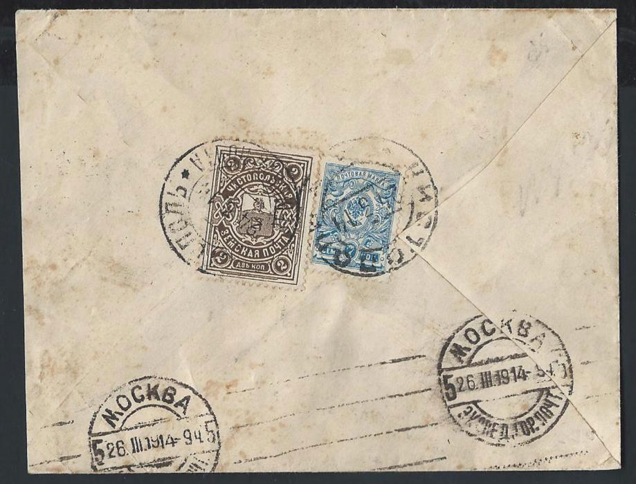 Russia - Zemstvo, Chistopol Chistopol: 1914 combination cover to Moscow, franked on reverse with 2kop, brown (Ch#3) stamp tied by �CHISTOPOL*ZEMSKAYA POCHTA� cds. Imperial 7kop applied to pay internal letter fee, arrival machine Moscow cancellation alongside.
