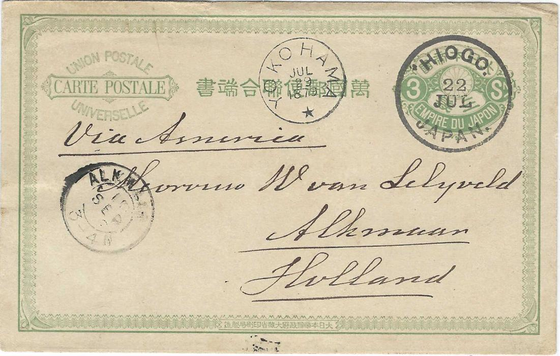 Japan 1879 (22 Jul) 3Sn postal stationery card to Alkhamar with extremely fine HIOGO JAPAN cds, smaller Yokohama * cds to left, arrival cds at far left; with short message, good condition.