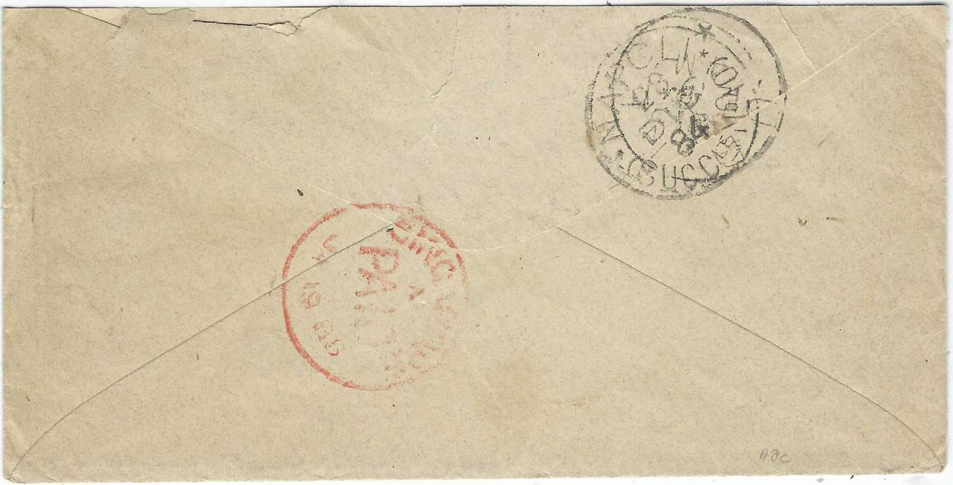 Austria 1884 (20/12) envelope to Bangkok, Siam franked three 10Kr. tied Triest Trieste cds, reverse with Napoli transit overstruck by a further unclear cancel, below left a red SINGAPORE/ PAID  date stamp of JA 19 85.; good clean condition.