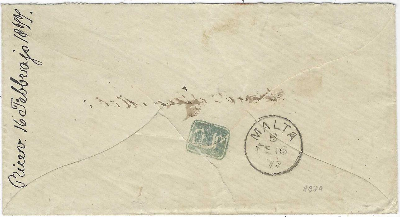 Egypt (British Post Offices) 1877 (9 FE) registered commercial envelope to Cospicua, Malta bearing Great Britain 1873-80 2½d., plate 6, MB and scarce 4d. vermilion, plate 15, HD cancelled by two 'B01' obliterators, red REGISTERED ALEXANDRIA oval date stamp to left, arrival backstamp of FE 16. A fine and rare registered cover.
