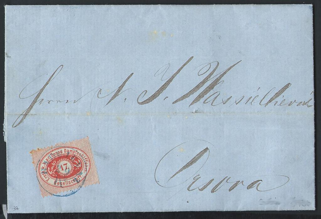 Serbia 1867, Entire written at Negotin sent to Orsova - Romania by Austrian Danube shipping company. 17Kr red, perf. 12, 1866 D.D.S.G. issue, applied and cancelled by D.D.S.G. Agency RADUJEVAC cds. Rare usage of Austrian D.D.S.G. agencies in Serbia.