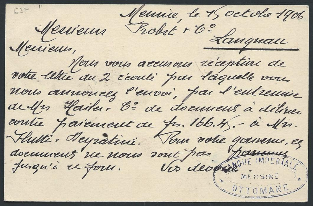 Russia - Levant 1906 Austrian Levant 20Pa/10H stationery card sent via Russian P.O. at Mersina to Switzerland. Austrian postage accepted by Russian P.O. no additional charges. Very rare usage of Austrian Levant stationery cards by Russian P.O.; vertical filing fold at left