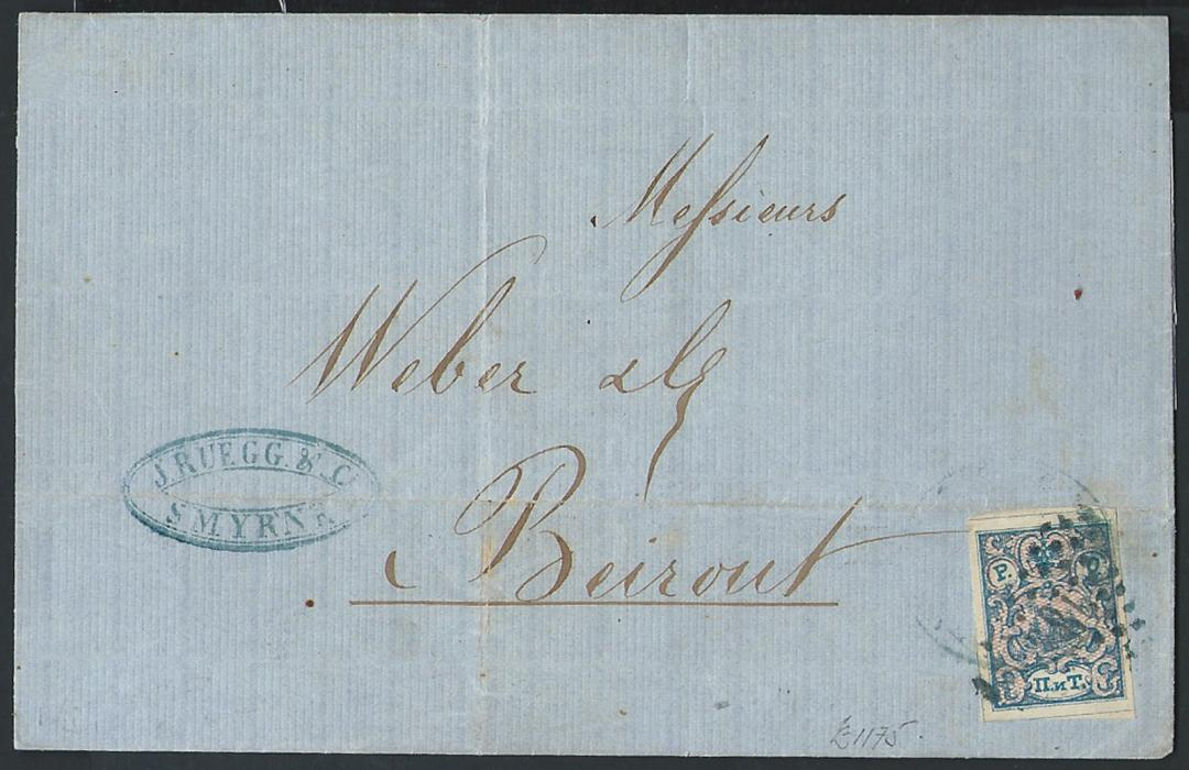 "Russia - Levant 1866 Letter posted from Smyrna (Izmir) to BEIROUT franked by ROPIT 2Pi, blue&rose, tied by triangular dotted ""780"" numeral handstamp in blue green (Tchil. Fig. 151) of Smyrna"