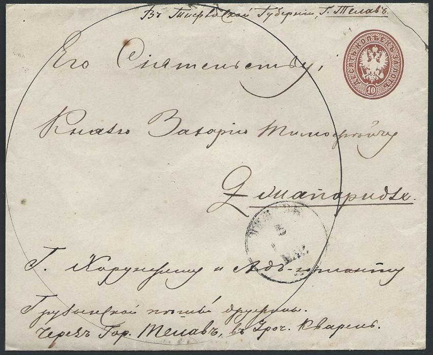 Russia  1874, 10kop postal stationery envelope(Mi. U16D) addressed to Telaw (Tiflis Guberniya) showing on reverse very rare KARAMARIANY/17 FEBRUARY 1874 two line date stamp of Baku - Azerbaijan province