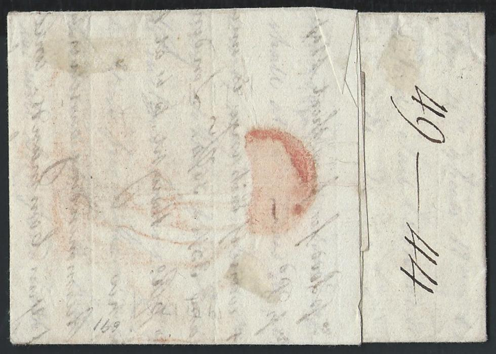 Russia  1780 Entire to Amsterdam bearing fine strike of straight line ST.PETERSBOVRG handstamp. Fine condition with long letter