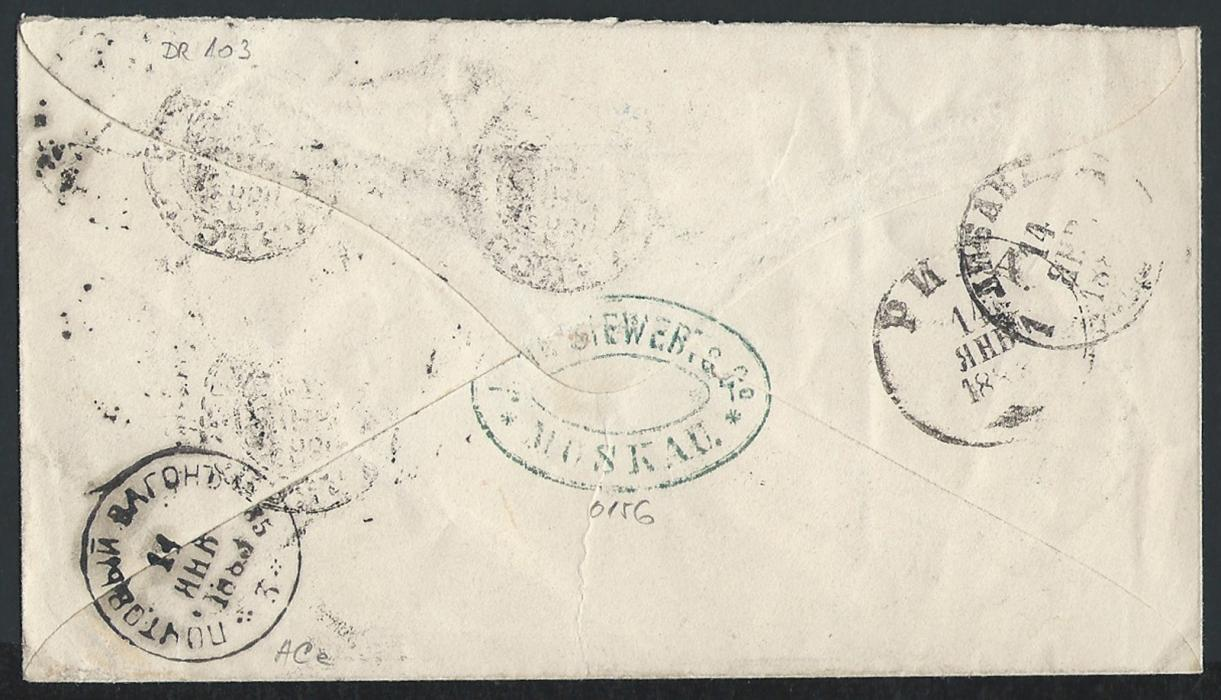 Russia  1883, uprated 5kop stationery envelope with 2x1kop (1866 issue-horizontally laid paper) tied by Moscow cds, posted to Riga and redirected to Libava. Reverse shows TPO 85 serial 3 of Riga Muravyevo railway line, dated 14 January 1883. Earliest known date of this railway line by Kiryushkin-Robinson is 17 November 1883.