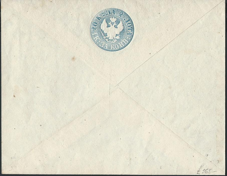 "Russia  1848. Postal Stationery envelope 20kopp blue (143x114mm) narrow tail eagle WMK 1 - reversed ""Mirror "" image. Watermark I (position 2) where the location of the orb and scepter are in opposite positions - AS SEEN FROM THE FRONT OR ADDRESS SIDE."