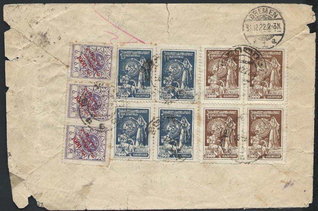Russia - Georgia 1922 Registered cover to Bremen franked on reverse with blocks of four of 2000R and 3000R plus 1000R/50R strip of three, tied Tiflis cds, some wear to edges of envelope