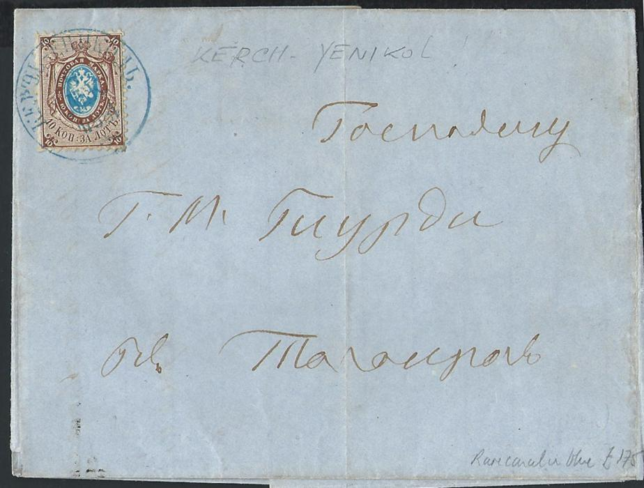 Russia  1864 Cover to Taganrog franked with 10kop (12 1/2 perforation) tied by superb blue KERCH - YENIKOL cancellation with inverted year inserted in cancellation. Rare and attractive cancel