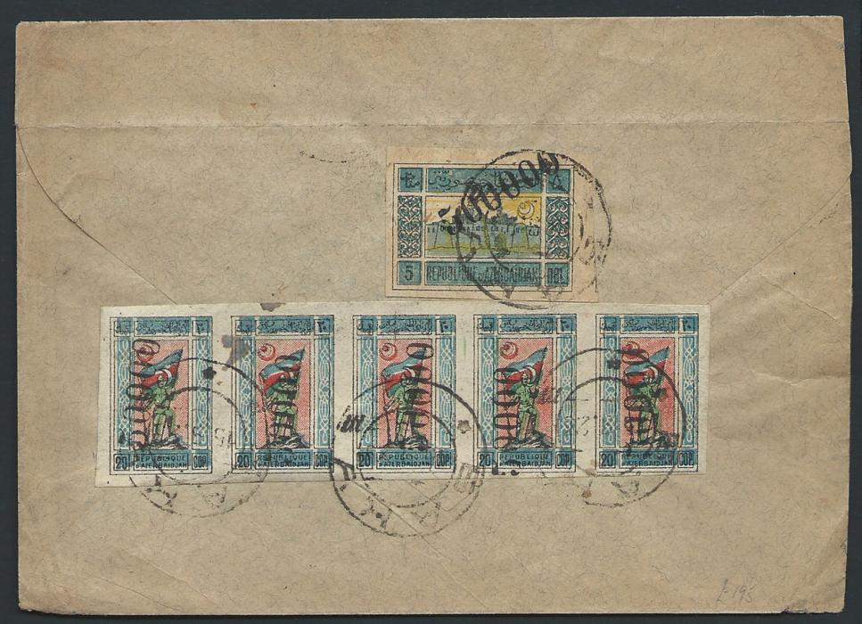 Russia - Azerbaijan 1922 Cover to France franked on reverse with 50,000R/20k vertical strip of five + 500,000R/5R all cancelled by BAku cds. Nice commercial usage of overprinted stamps