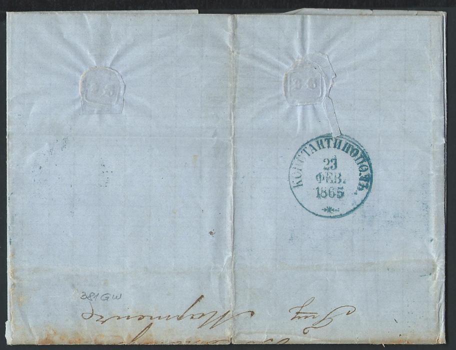 Russia - Levant 1865 letter sent to Evpatoria franked on the front with 10kop(perf 12) strip of three pair and a single, all tied by blue clear Russian P.O. at Constantinople cds. rare multiple franking of 10kop perf. 12 stamps