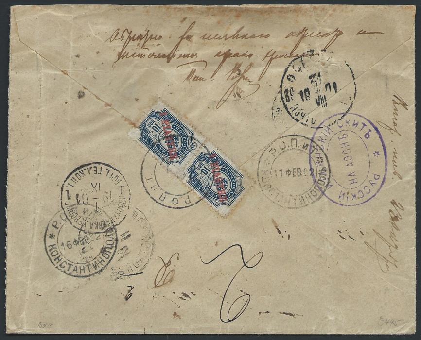 Russia - Levant 1901 Registered cover from Mount Athos to Novoukrainka via Constantinople, franked on reverse with 1Pi/10k vertical pair, tied by R.O.P.I.T*ATON cds. Front shows rare ATON registration handstamp. Letter undelivered and sent back via Odessa, Mount Athos arrival alongside. Rare and attractive