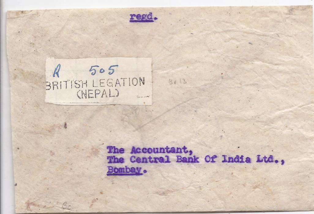 Nepal 1944 registered cover to Bombay franked on reverse block of six 9ps. tied by British Legation (Nepal) cds, the front with hand-made registration label.