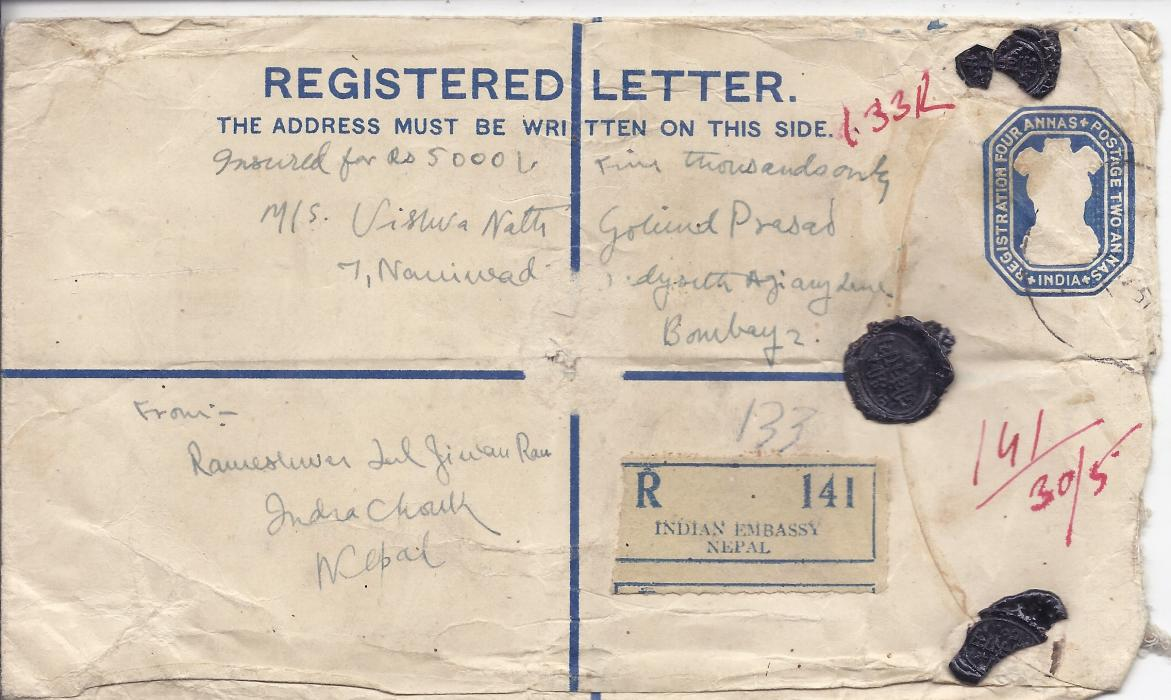 Nepal 1951 6a. registration stationery envelope, insured cover for Rs 5000 to Bombay, bearing a multi franking on reverse at 7r. 6a. 6p. tied indistinct cds, front bearing registration label INDIAN EMBASSY NEPAL; small central filing hole, a fine franking.