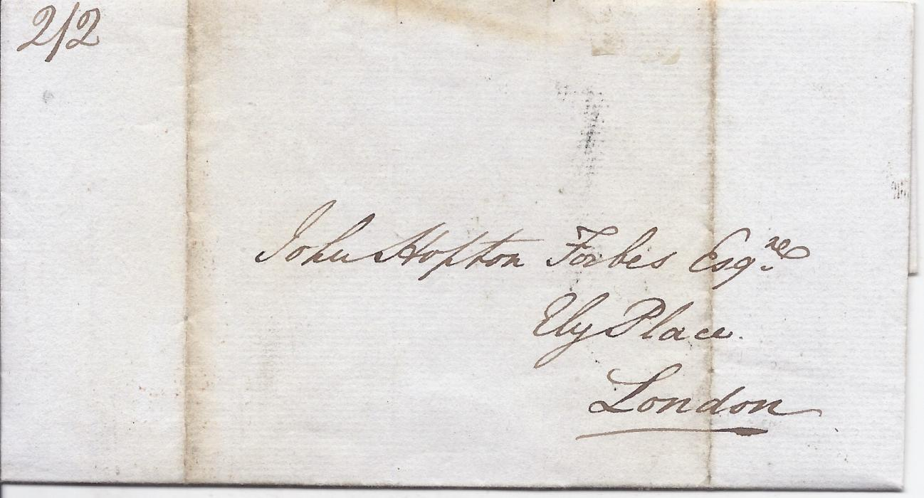 "Saint Kitts 1831 entire to London, datelined 30th September, rated ""2/2"" bearing good strike of small black fleuron with complete year, arrival cancel of 11 NOV; vertical filing creases."