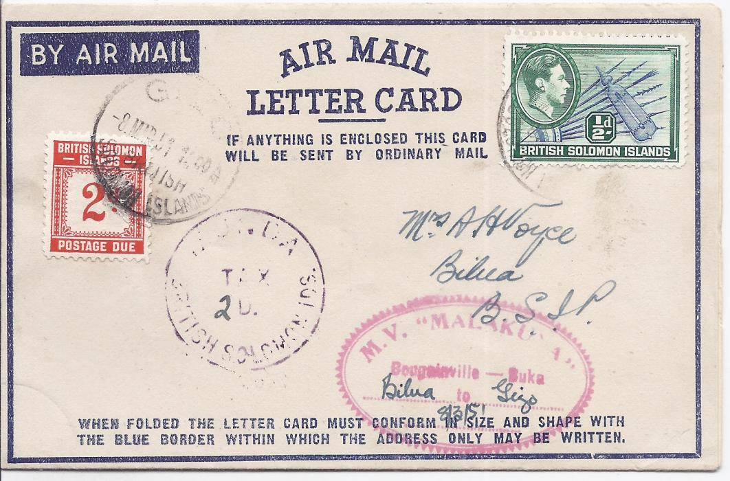 Solomon Islands 1951 under-franked airletter used to Bilua with red maritime cachet at base, violet postage due handstamp to left with manuscript�2� charge and a 2d. postage due stamp applied and tied Gizo cds. No message.